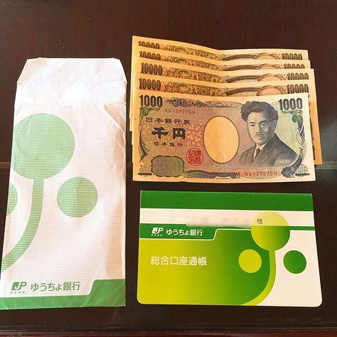 円 両替 貯金 500 玉 500円玉貯金を両替!無料でお札に!ゆうちょATMが一番簡単?!