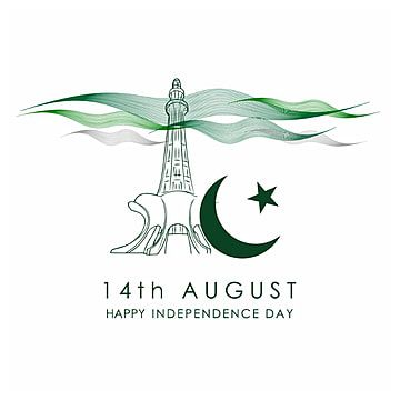 Pakistan Independence Day Card With Unique Design Icon Card Icons Day Icons Unique Icons Png And Vector With Transparent Background For Free Download Pakistan Independence Independence Day Wishes Pakistan Flag