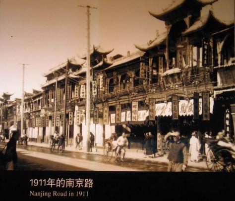 http://www.expo2010china.hu/albumok/regen/1911nanjing_road.jpg