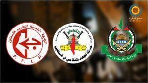 فصائل فلسطينية تبارك عملية إطلاق النار بالقدس