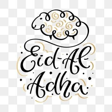 Eid Al Adha Lettering Passing Into A Stylized Ram Of Fine Lines In Black And Gold Design Png And Vector In 2020 Lettering Eid Al Adha Greetings Greeting Card Template