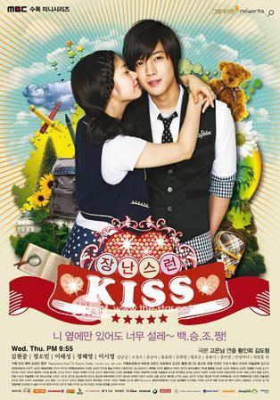 15 Best Rich Guy Poor Girl Korean Drama For You To Check Out 2020 Playful Kiss Drama Korea Top Korean Dramas