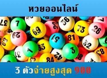 Regal Games 7//8 Premium Multi Color Replacement Bingo Balls with Easy Read Window for 12 Bingo Cage