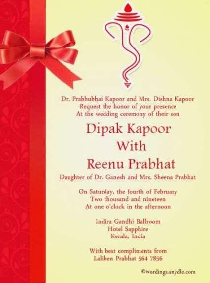 Most Popular Wedding Invitations Wording Indian 48 Ideas Indian Wedding Invitation Wording Indian Wedding Invitations Indian Wedding Invitation Cards