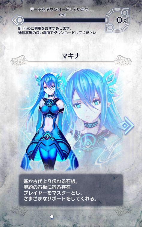 デュエルエクスマキナ【新感覚TCG/トレーディングカード】   ゲームUIブログ