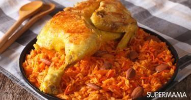 طريقة عمل الكبسة السعودي Recipe Recipes Food Chicken