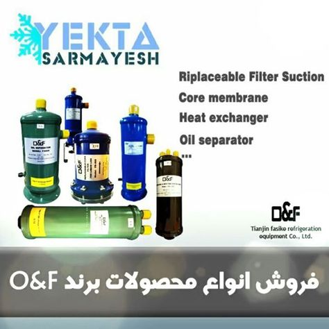 فروش انواع محصولات برند O&F www.yektasarmayesh.com info ...