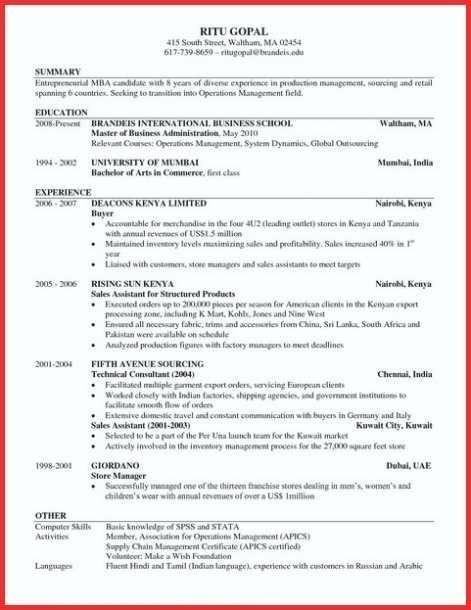 Resume Templates Harvard Resume Templates In 2020 Business Resume Template Business Resume Business Letter Sample