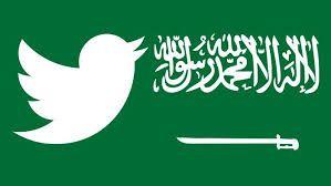 اليوم الوطني السعودي ١٤٤٠