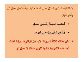 Pin On اللغة العربية