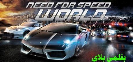 افضل 10 العاب سيارات للكمبيوتر برابط مباشر Car Need For Speed Games Need For Speed