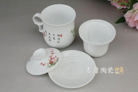 Tea Cup And Filter Ceramic Tea Cup Bone China Tea Cups Tea Cups