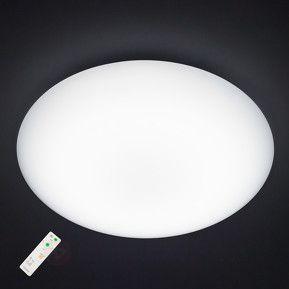 deckenlampe mit musik gute abbild oder cffefbceedbeeb online bestellen