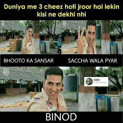 Viral Binod Memes Images Memes In Hindi Binod Memes Kya Hai Statuspictures Com Funny Fun Facts Very Funny Memes Funny Memes Images