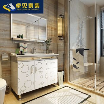 Bathroom Cabinet Sale Shop Online For Bathroom Cabinet At Ezbuy Sg Bathroom Cabinets Bathroom Cabinet Colors Cabinets For Sale