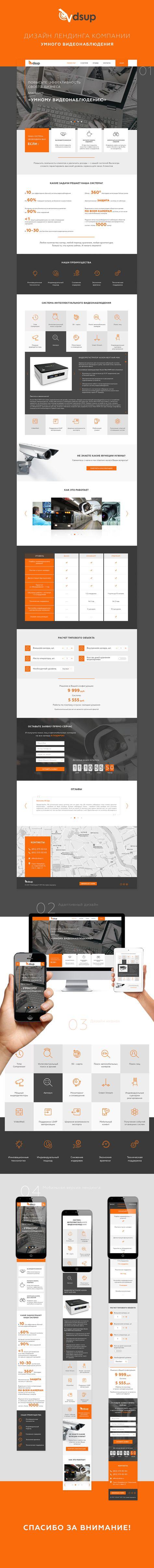 Design of Landing Page for Vdsup