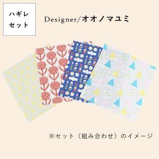 オオノ マユミさんのテキスタイルデザイン一覧 Nunocoto Fabric