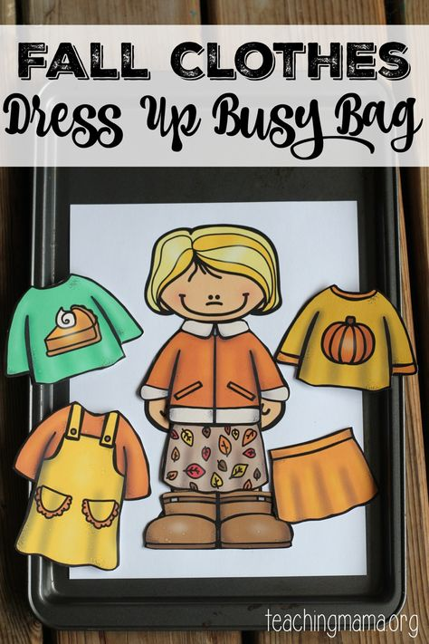 Summer is winding down and my favorite season, fall, is just around the corner! I am thrilled that so many of you love the dress up busy bags that I've created for spring, summer, and winter. So today