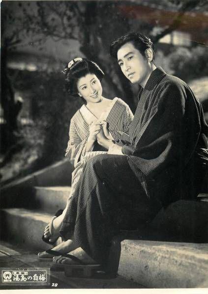 男性の手を握り微笑む若い頃の山本富士子