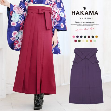 SOUBIEN: Graduation ceremony hakama Lady's one piece of article plain fabric single color simple washable entrance ceremony graduating students' party to honor teachers party woman petticoat