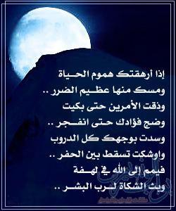 اسمتارة ملف التلميذ حسب برنامج الرقمنة منتديات بوابة الونشريس Inspirational Words Quran Verses Words