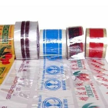 سلوتيب مطبوع خدمة الطباعة علي السلوتيب بشعار مصنعك او شركتك Monopoly