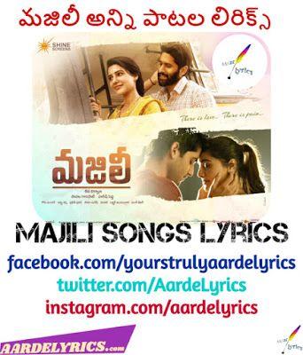 Majili 2019 Telugu Movie Songs Lyrics Naga Chaitanya Samantha Song Lyrics Movie Songs Lyrics