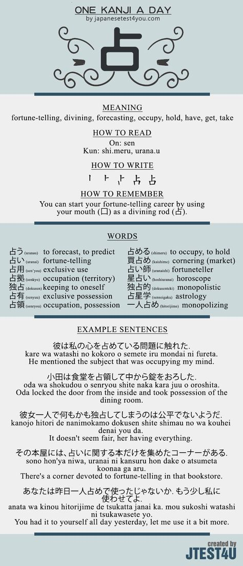 Learn One Kanji A Day With Infographic Sou