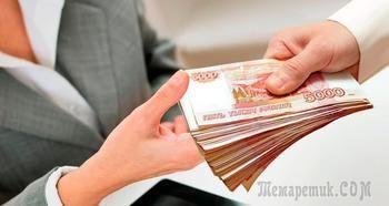 сбербанк отзывы клиентов по кредитам 2020 год