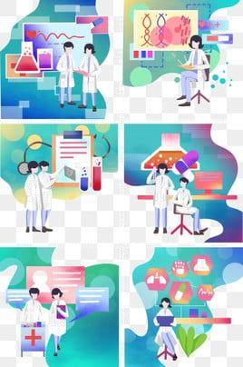 Industria Medica Investigacion De Drogas Laboratorio Vista Total Investigacion De Drogas Industria Medica Png Y Psd Para Descargar Gratis Pngtree Descargas Gratis Investigacion Png