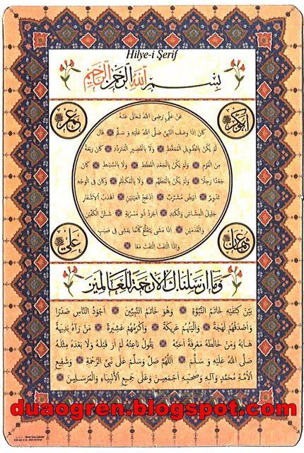 Hilye I Serif Duasi Arapca Hilyei Serif Duasinin Arapca Yazilisi Dualar Serif Duanin Gucu