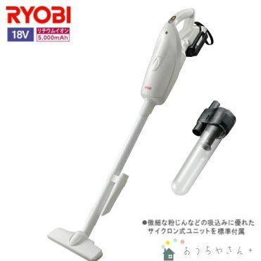 Ryobi リョービ 掃除機 18v 充電式クリーナーbhc 1800l5 紙パック式 コードレスクリーナー コードレス掃除機 スティック話題のサイクロンユニット Room My Favorites 掃除機 クリーナー 掃除