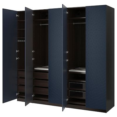 Ikea Us Furniture And Home Furnishings Armoire Penderie Armoire A Vetements Ikea Armoire Penderie