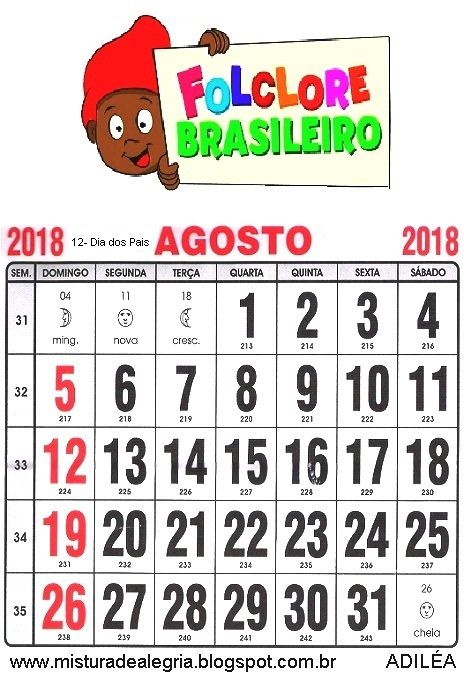 Lindo Calendario De 2018 Ilustrado Para Imprimir Calendario De