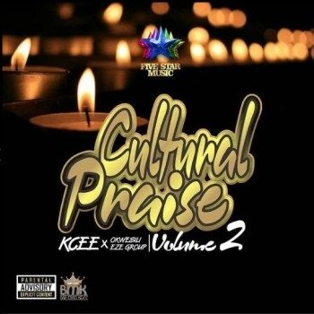 Download All Tope Alabi Latest Songs 2021 Albums Videos Waploaded In 2021 Praise Worship Songs Songs
