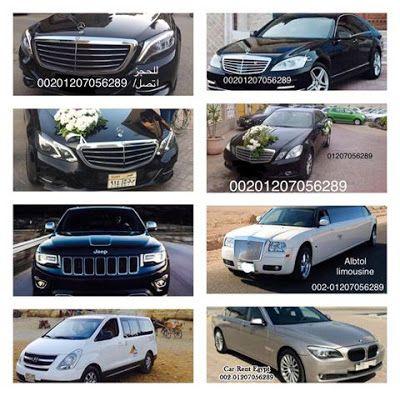 Untitled Limousine Mercedes Car Luxury Cars
