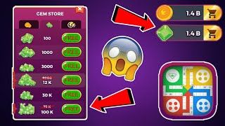 Ludo Star Hack Gems And Coins 2018 Android Ios Ludo Star Hack And Cheats Ludo Star Hack 2018 Updated Ludo How To Hack Games Android Tutorials Free Gems