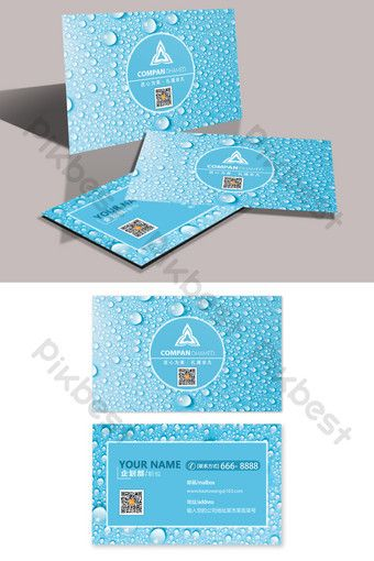 Blue And White Water Drops Cosmetics Business Card Template Psd Free Download Pikbest Cosmetic Business Cards Business Card Template Business Card Template Psd