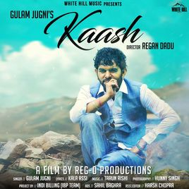 Kaash Tere Ishq Mein Mp3 Download Songs Mp3 Song Download Music Download