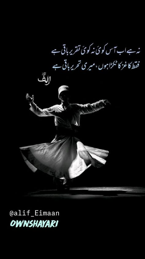 @alif_Eimaan Ownshayari