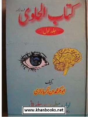 Rohani Amliyat Books Pdf Amliyat Books Read Online Noori