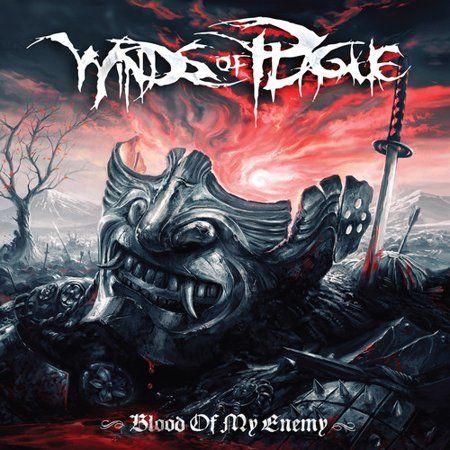 Music Lp Vinyl Extreme Metal Metal Albums