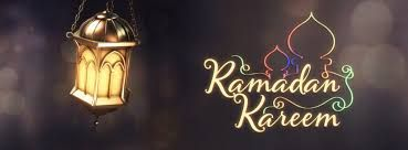 The Last Ten Properties The Night Of Power Praise Be To God Prayer And Peace Be Upon The Messenger Of Allah And On Ramadan Wishes Ramadan Kareem Ramadan