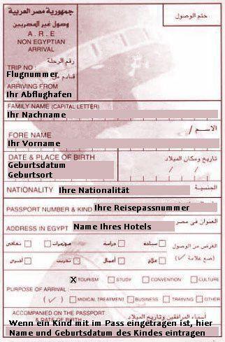 Karte ägypten Sharm El Sheikh.Einreisekarte Für Die Einreise Nach ägypten Erhält Man Im Flugzeug