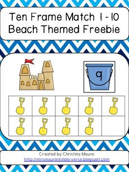 Ten Frame Match 1 - 10 Beach Themed {FREEBIE}