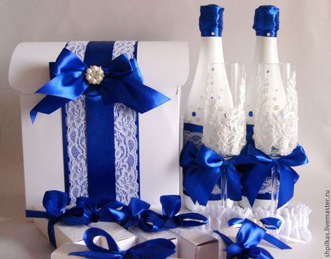 Свадебные наборы в синем цвете