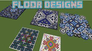 Minecraft Floor Patterns の画像検索結果 マインクラフト マイクラ 設計図 クラフト