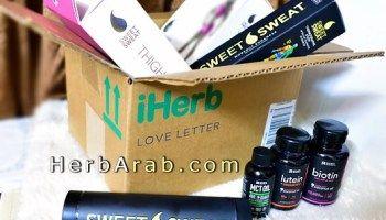 افضل منتجات اي هيرب للبشره الدهنيه والجافة مشترياتي تجارب اي هيرب Biotin Herbs