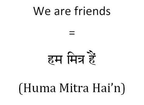 How To Say We Are Friends In Hindi Hindi Language Learning Hindi Words Learn Hindi