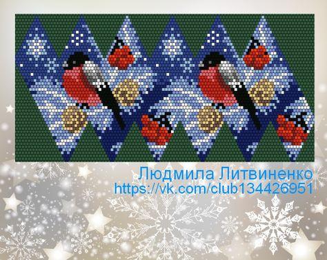 Людмила Литвиненко. Схемы для шаров 6 см на новогоднюю тему.